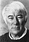 Seamus Heaney was born on 13 April 1939, in County Derry.  Photo from The Nobel Foundation